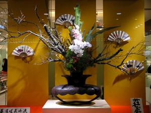 TOSHIKOSHI SOBA… E L'ANNO FINISCE